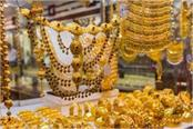 gold slipped due to weak global trend rise in silver prices