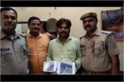 the main accused arrested for theft of 80 lakhs of gold thefts