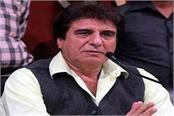 list of 4 more spokesmen of up congress