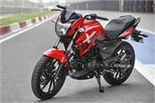 hero motocorp launches new bike with 200cc engine