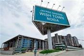 supreme court sent to jp builders case nclt
