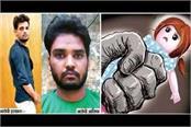 mandsaur gangrape case two youths sentenced to death