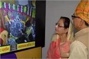 bhopal dial 100 app launch by cm shivraj singh