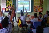 15 schools will run smart classes soon