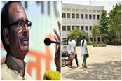 medical college proposal approved in cabinet
