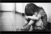six accused of rape two accused arrested for blaming guwahat