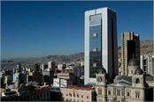 bolivian president s new residence is as imposing as it is divisive