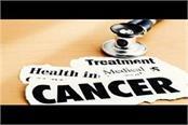 high level state cancer institute will open in jabalpur