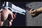 bikers raided sarerah woman shot dead stirred up