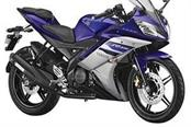 yamaha yzf r15 v2 0 discontinued in india