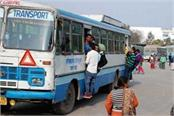this facility with free travel in buses of haryana roadways on raksha bandhan