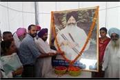 longowal gave his martyrdom to uphold unity of punjab