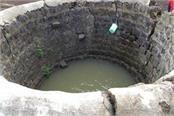 four children thrown in well one killed