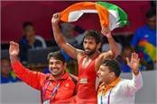 bajrang poonia gets rs 3 crore cash award from haryana government