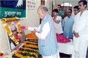 dhumal emotional during gave the tribute to vajpayee