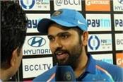 rohit sharma on indian victory over bangladesh