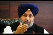 congress government made fun of democracy of people s fatwa sukhbir