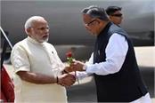 pm modi will visit odisha and chhattisgarh today