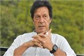 imran khan goes ahead of teck knee fanatics