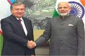 uzbekistan president arrives agra
