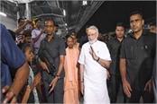 pm modi railway station surprise inspection