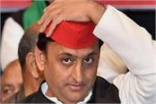 akhilesh will not attending rss meeting