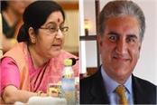 new york pakistan burhan wani imran khan