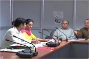 state advisory committee meeting under the chairmanship of dg