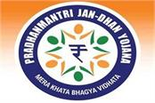 20 lakh people join modified jandhan scheme total account holders 32 61 cr