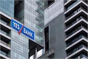 rbi decision on yes bank investors sank 25 billion