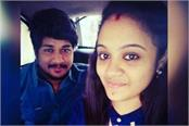 telangana honor killing murder of son in law by giving rs 15 lakh