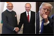 us warns to india s 400 deal with russia may be sanction