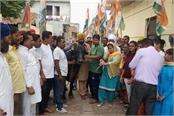 youth congressmen bounce ahead of buffaloes