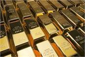 rbi raises gold in reserves