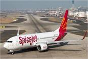 spicejet tops in time on fly