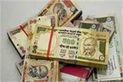 banned notes were changed in these 10 banks during notbandi