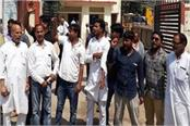 amethi protest against chairman