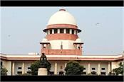 supreme court dismisses cm s plea for relief dumpster scam