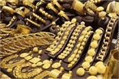 silver recovers 275 rupees gold costs 70 rupees