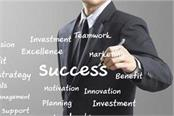 want a good start in business