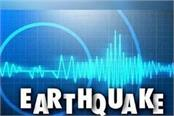 5 8 magnitude earthquake in khyber pakhtunkhwa of pakistan