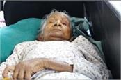 police came in action in case of negligence in treatment of elderly woman