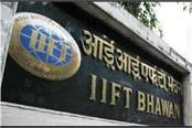 the last chance for iift 2019 the last date for application