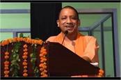 varanasi has more development under the leadership of modi