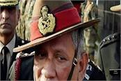 bipin rawat saysterror and peace together not possible