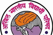 abvp imposes a scandal over dushu s former president
