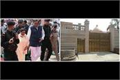 bsp supremo mayawati shifted to lucknow s new bungalow