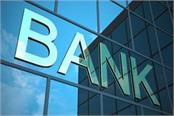 npa provisions for banks may stay elevated till fy20 report