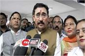 surprised health minister praise the medical college