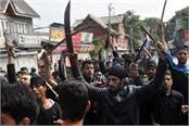 restrictions in kashmir on muhraam procession